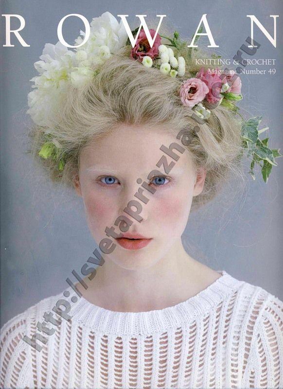 Rowan Knitting and Crochet Magazine - №49 - 2011