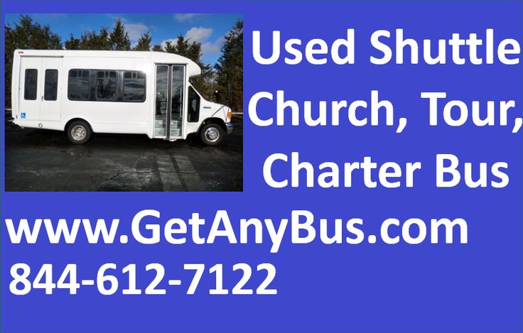 25 passenger buses for sale | Call 844-612-7122 | 2007 Ford E350 Non-CDL Startrans Wheelchair Shuttle Bus https://www.youtube.com/watch?v=5GmPS-WgRcM&utm_content=bufferc1640&utm_medium=social&utm_source=pinterest.com&utm_campaign=buffer