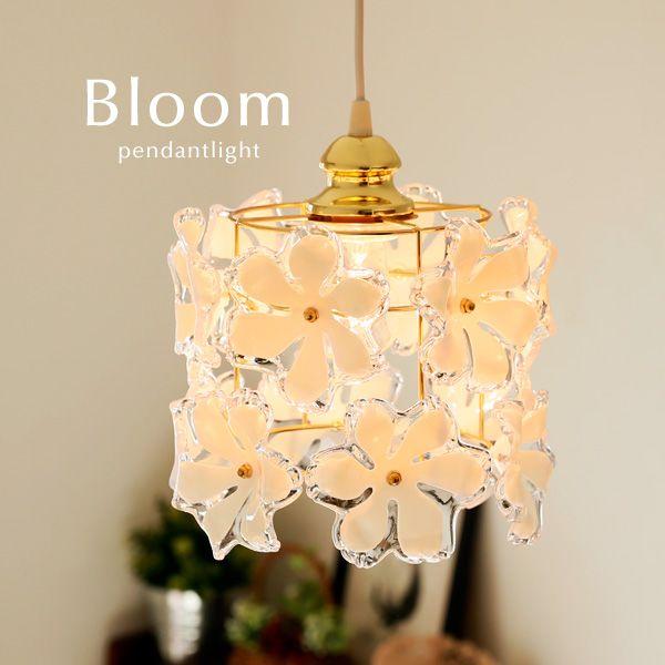 【楽天市場】ペンダントライト【Bloom】1灯 ホワイト ゴールド アンティーク レトロ コード トイレ キッチン 玄関 シンプル アクリル 照明:デザイン照明のCROIX