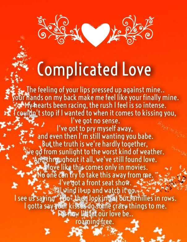 valentines poem for troubled relationship