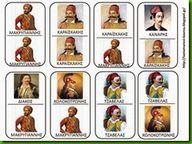 Ήρωες του 1821 (Heroes 1821) - 25η Μαρτίου | Pinterest - Popi-it.gr