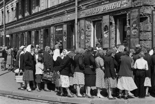 1954 Moscow, in front of grocery store