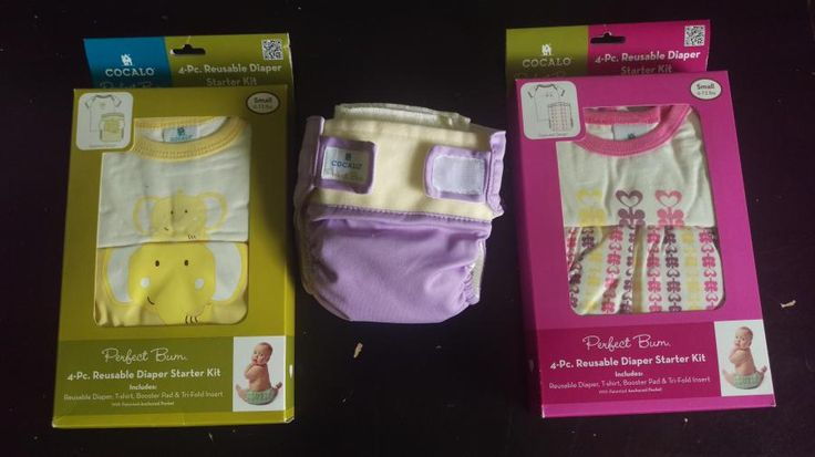 For sale: Small / Newborn Diapers - AI2 / Hybrids