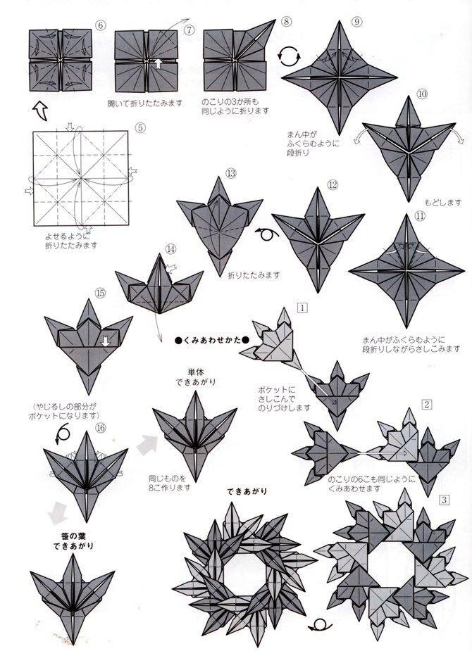 Origami wreath (two ways). Pictorial/diagram.