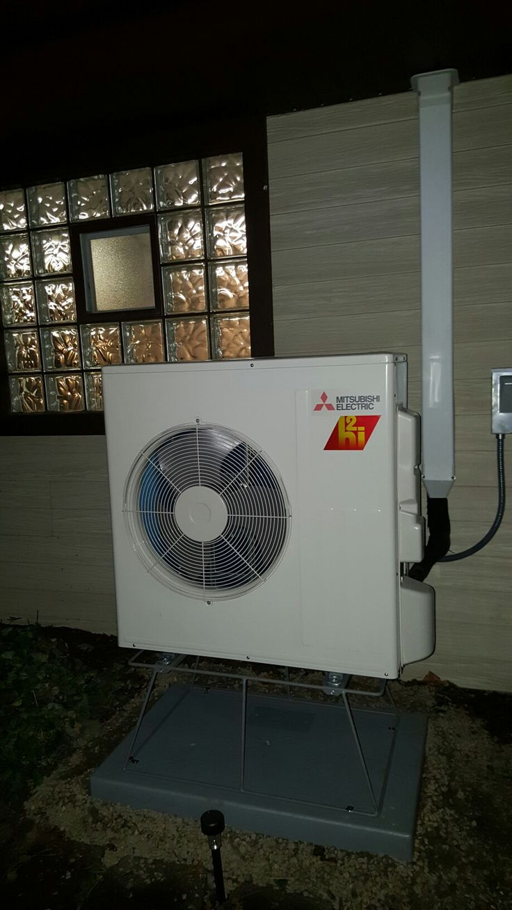 60 Best Images About Mitsubishi Ductless Heat Pumps In