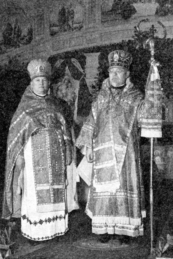 Українська Православна Церква в Канаді   Східна Єпархія   The Ukrainian Orthodox Church of Canada