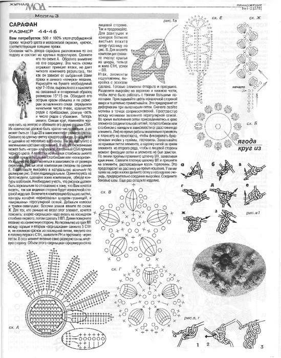 Mejores 71 imágenes de Revista Moa 21 en Pinterest   Crochet ...