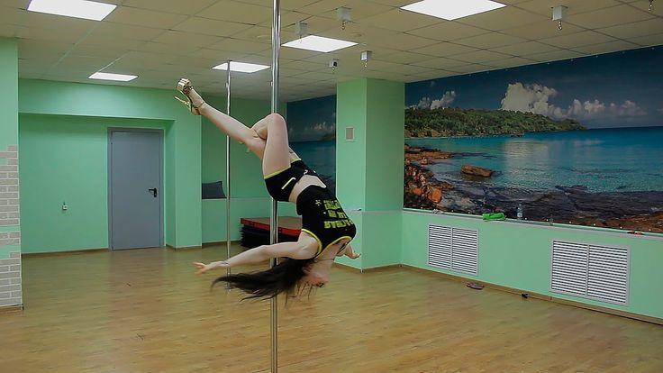 Pole Dance. Танец на пилоне