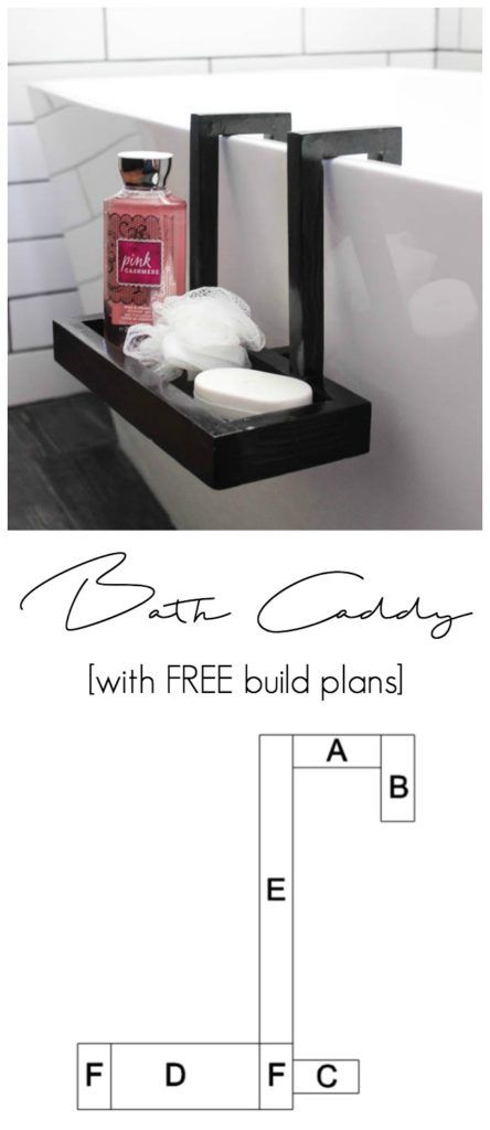 A beautiful modern bath caddy for your chic bathroom! A great woodworking project to make for the bath lover in your life! Download the FREE build plans.