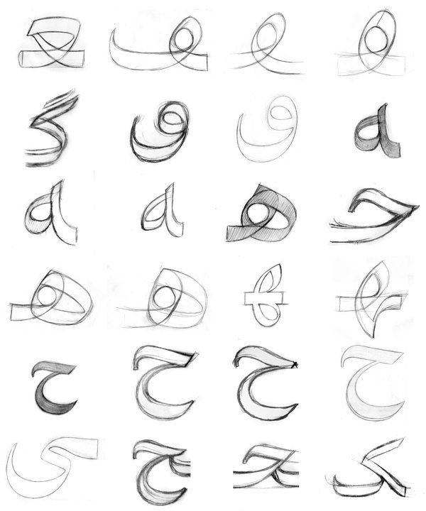 Harir, a modern Arabic typeface on Behance