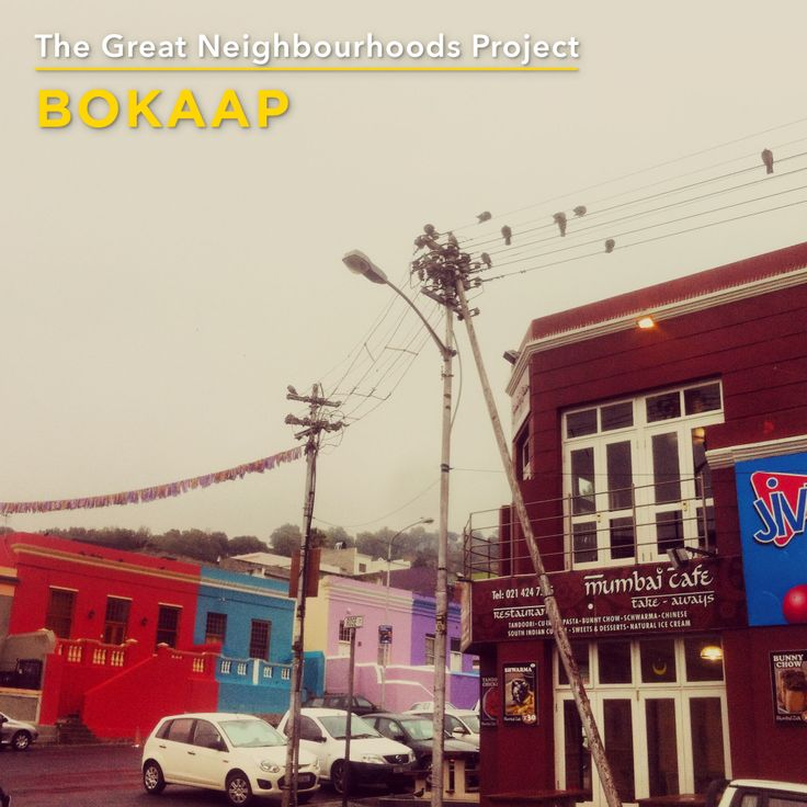 We love Bo Kaap because it has so much character (http://www.rawson.co.za/neighbourhoods)