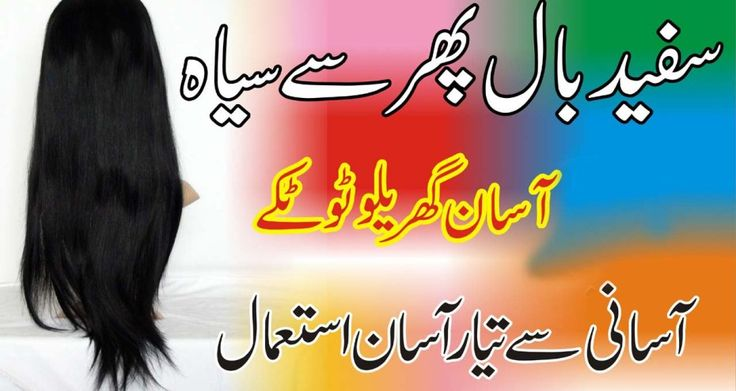How To increase Man Sex Power Naturally in Urdu & Hindi Every man wants to increase sex power.here is  How To increase Man Sex Power Naturally in Urdu and hindi.