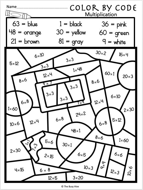 Free Color By Multiplication Code Worksheet Kindergarten