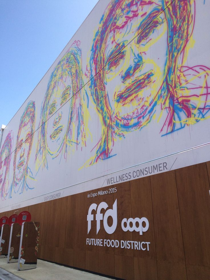 #Coop - Future Food District.  #Expo2015