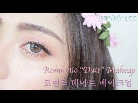 "Romantic ""First Date"" makeup : 로맨틱한 데이트 메이크업 (Korean makeup) Krn Sub - YouTube"