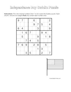 Independence Day sudoku puzzle with a picture of the American flag. 4 levels of difficulty. Sudoku puzzle changes each time you visit