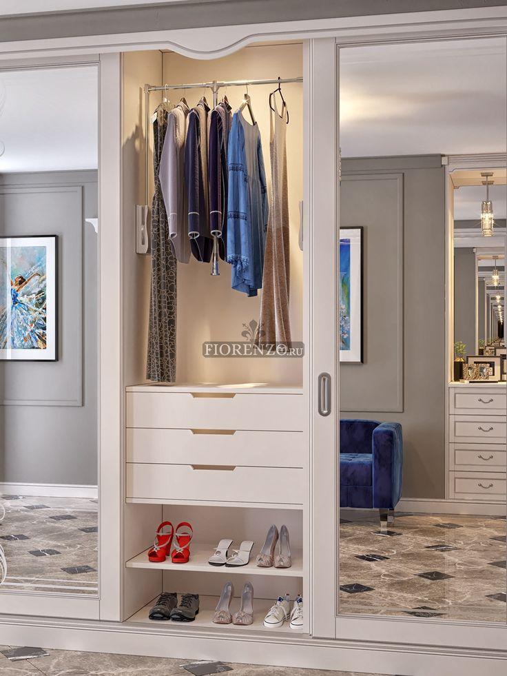 Пантограф - лифт для одежды