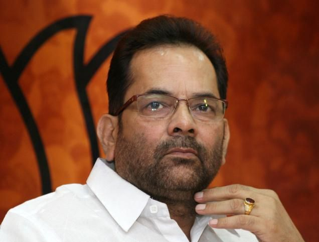 Mukhtar Abbas Naqvi BJP's senior leader said the Congress Party should tell people where Rahul Gandhi is; if not, it only shows that the party itself is not sure where Rahul Gandhi is.
