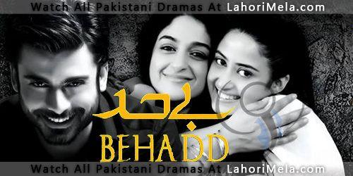 Behadd HUM TV Telefilm HUM TV Drama | Full Episode