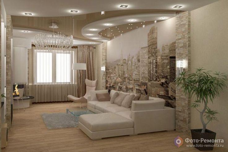 Светлая гостиная, гостиные в светлых тонах Фото ремонта.ру - Фото дизайна интерьера, ремонт, идеи для дома и оформления интерьер