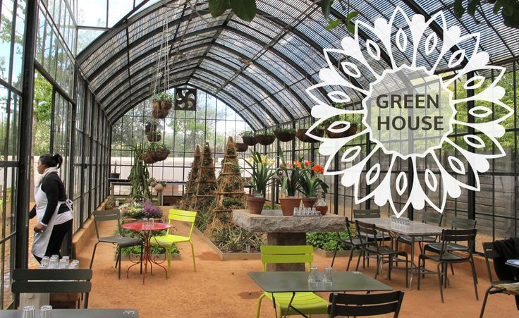 The Green House at Babylonstoren - Paarl - South Africa