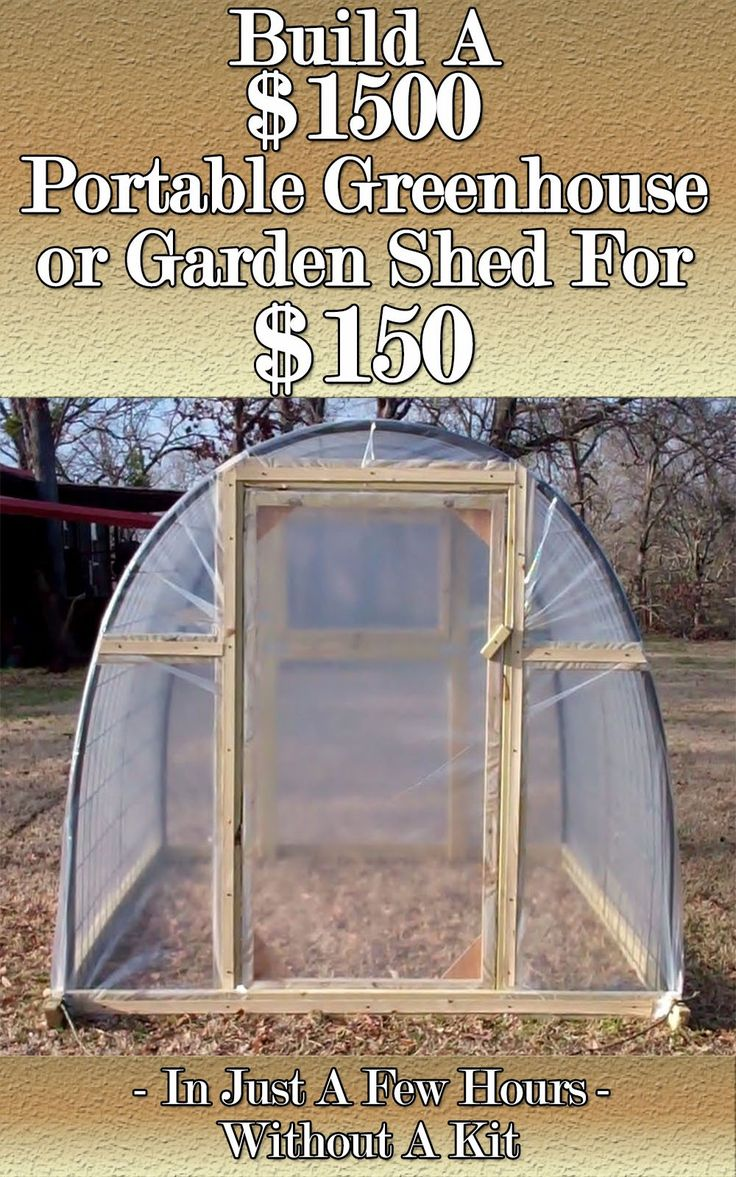 best 25 portable greenhouse ideas on pinterest plastic storage