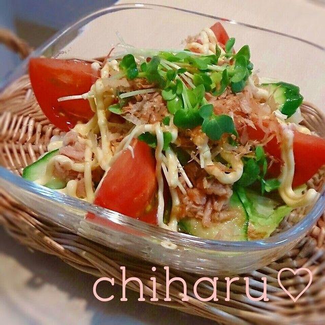 超簡単♥5分で出来ます♥美味しいサラダうどん