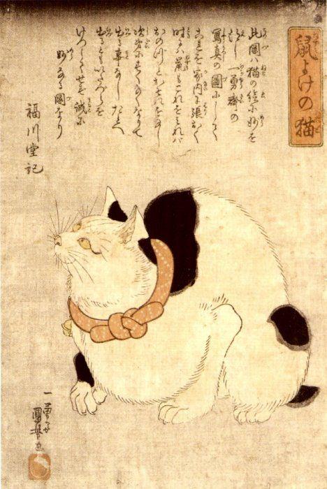 A Cat Making Mice Fearful | by Utagawa Kuniyoshi
