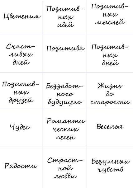 Сделай сам! | ВКонтакте