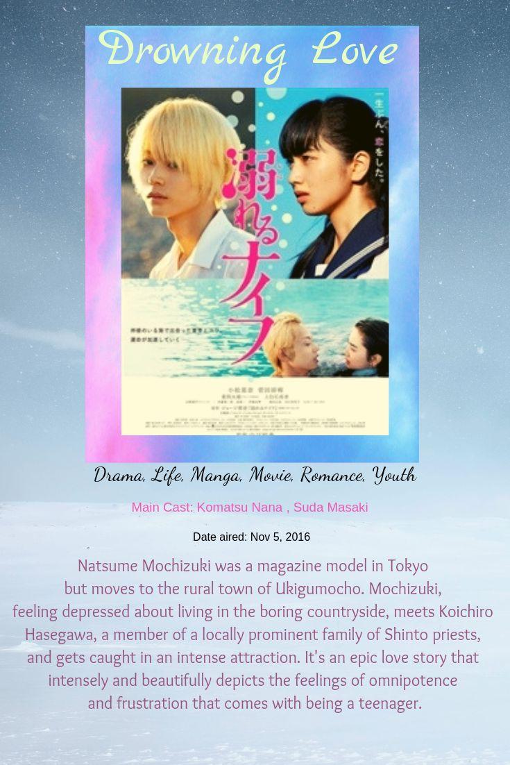 Japanese Love Story Base On Manga Story  Happy In Love -7594