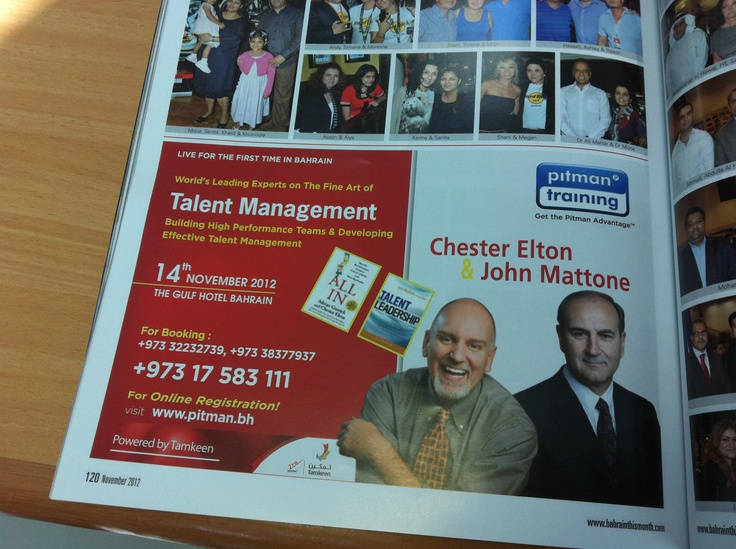 talent management issues and challenges pdf
