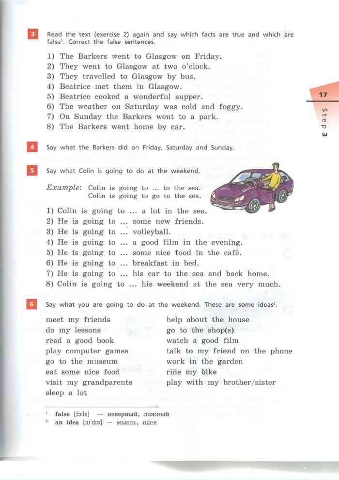 гдз по англисскому языку 6 класс старбук