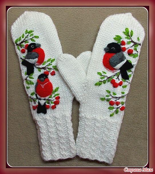 Закончила еще одни рукавички со снегирями и немного отсняла для вас, девочки, процесс)  Ниточки - ангора, рисунок -сухое валяние и вышивка.
