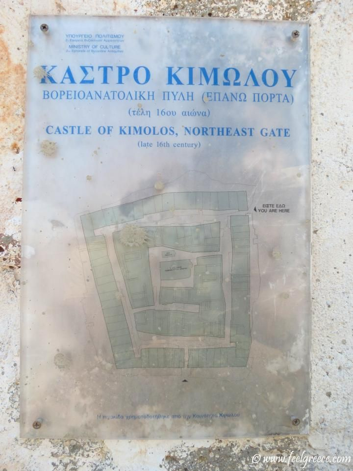 Kimolos Chora castle plan at the fortress northeast gate. When pirates attack it would be best to stay behind the house stone walls. The houses are built into each other and form formidable barrier to any invader.
