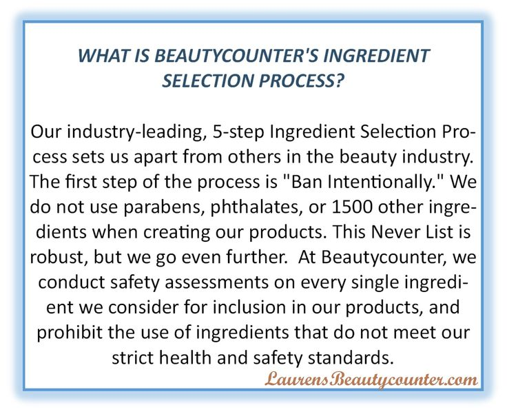 WE have the most thorough ingredient selection process in the industry to date See more Frequently Asked Questions here ~~ OR through the link in my bio ;-) ~~ #healthybeauty #safecosmetics #laurensbc #faceoil #lipbalm #calendula #ylingyling #coconutoil #daycream #nightcream #cleansingbalm #moisturizer #cleanser #toner #shampoo #conditioner #haircare #skincare #safeforbaby #safeforkids #wahm #makeupartist #mompreneur #sunscreen #womeninbusiness #girlboss #bosschic #beyourownboss #sahm