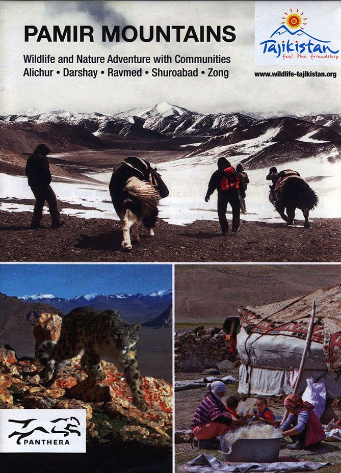 https://flic.kr/p/MiVhuk | Gorno-Badakhshan Autonomous Region - Pamir Mountains; 2016_1, Tajikistan | Wildlife and Nature Adventure with Communities Alichur, Darshay, Ravmed, Shuroabad, Zong