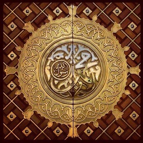 ::::♡ ♤ ♤ ✿⊱╮☼ ♧☾ PINTEREST.COM christiancross ☀❤ قطـﮧ ⁂ ⦿ ⥾ ⦿ ⁂ ❤U •♥•*⦿[†] :::: Masjid Nabawi door (KSA)