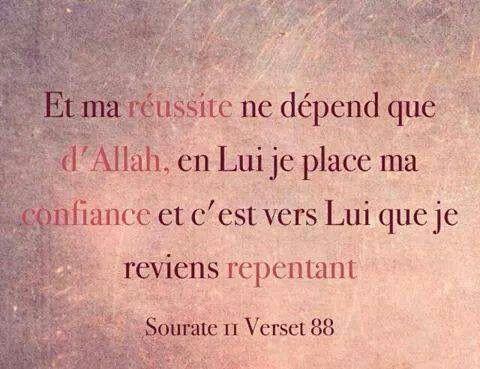 Islam Rappels Entre Soeurs. de Kënz   We Heart It