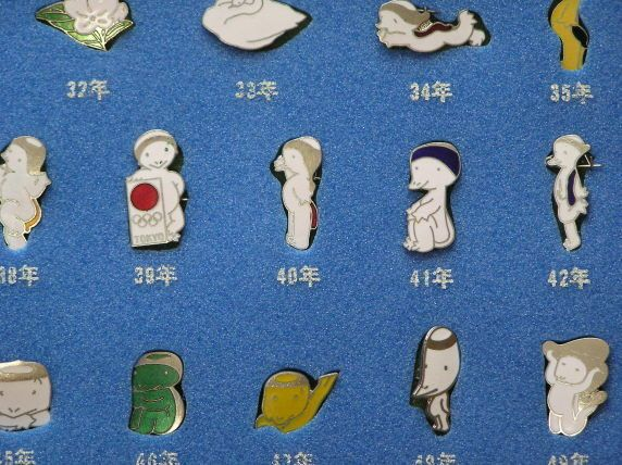 1964 Tokyo Olympic Games Un Official Mascot in A Pin Set RARE | eBay