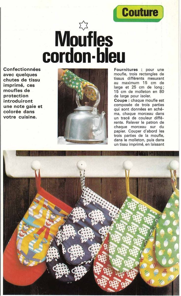 "DIY manique vintage, ""encyclopédie les doigts d'or"", Free pattern"