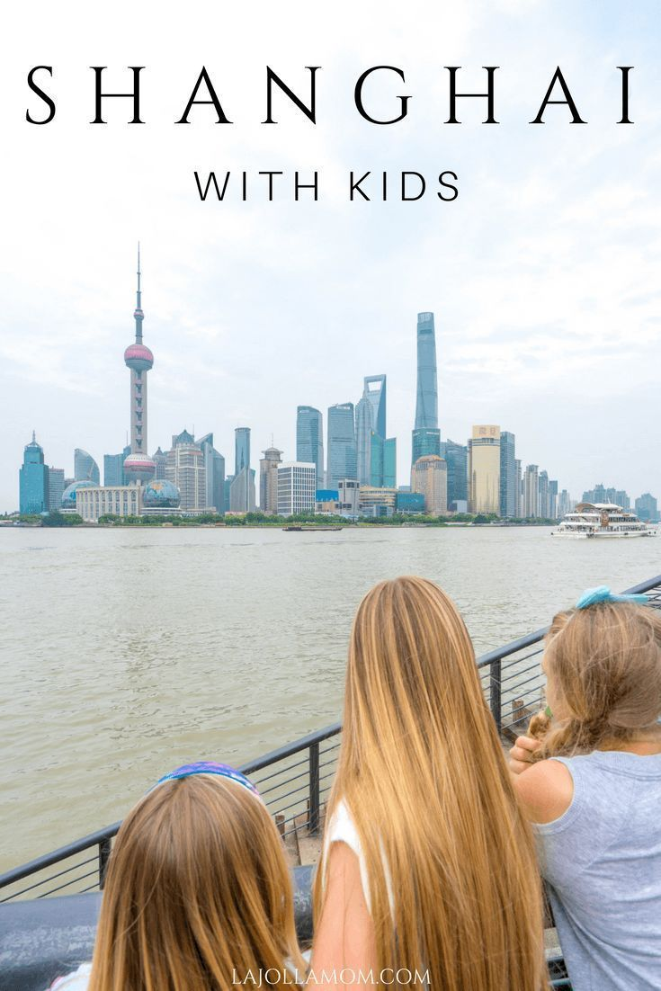 d3753865e975 16 Things to Do in Shanghai with Kids - Family Vacation in Shanghai ...