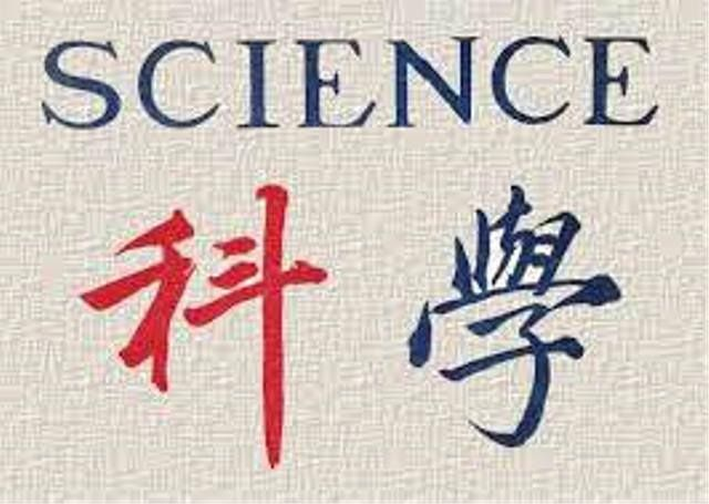 carl in chinese writing Carl jung, alchemy, taoism and neo-gnosticism of channeling and automatic writing within was sought in forms of indian yoga and chinese.