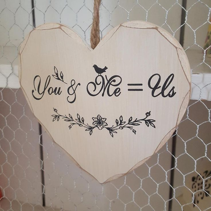 YOU & ME = US CHIC N SHABBY WOODEN HEART SIGN WEDDING ENGAGEMENT GIFT