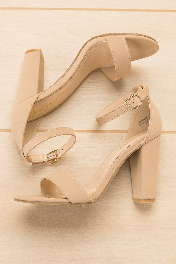 Take it in Stride Nude Heel | ShopDressUp.com
