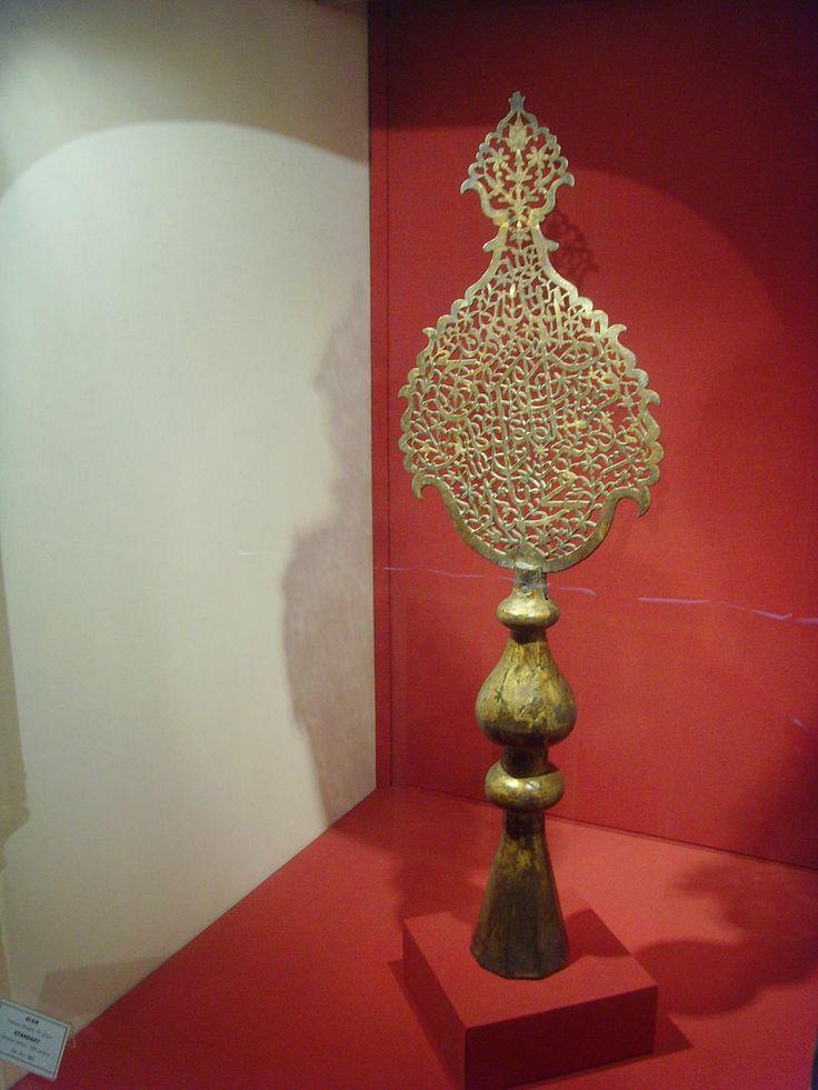 Dosya:Ottoman alem.JPG