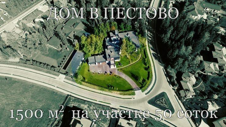 Продажа дома в коттеджном поселке Гольф- и яхт-клуб «Пестово» http://rieltor-soloveva-yuliya.ru/properties/zagorodnyy-dom-pod-klyuch-dmitrovskoe-sh/
