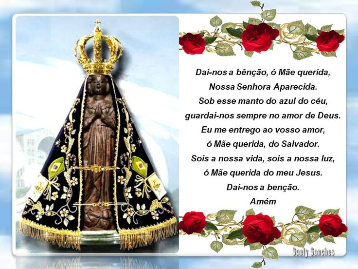30 Best Images About NOSSA SENHORA APARECIDA On Pinterest