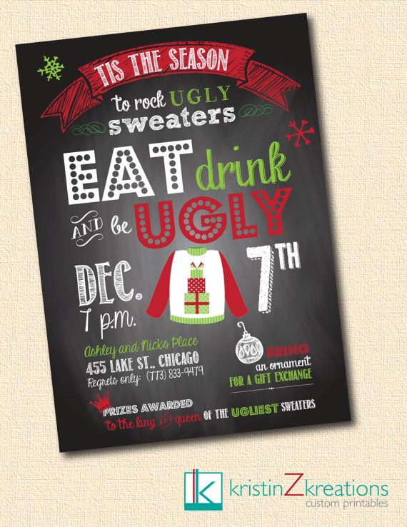 Tis the Season to Rock Ugly Sweaters Invitation