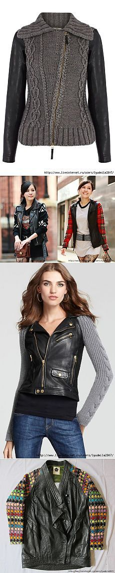 Идеи переделки кожаных и джинсовых курток + вязание   Своими руками