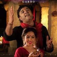 He Maa Mari Mogal Maa - Kirtidan Gadhvi And Ruju Jadav Navratri 2017 Garba Song